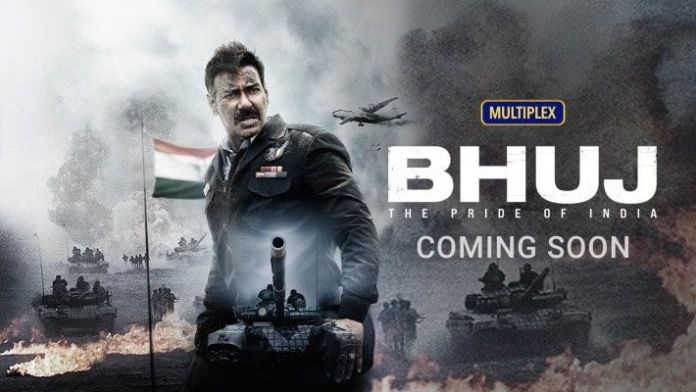 Bhuj The Pride Of India Movie Release Date, Cast, & Story, Download