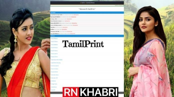 TamilPrint: Free Tamil, Telugu Movies Stream & Download