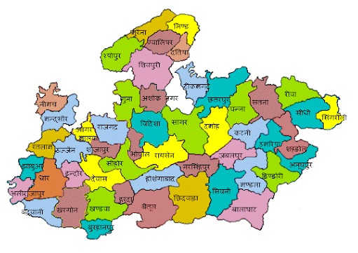 List of Districts of Madhya Pradesh 2021: What is Smallest largest in MP? 2021