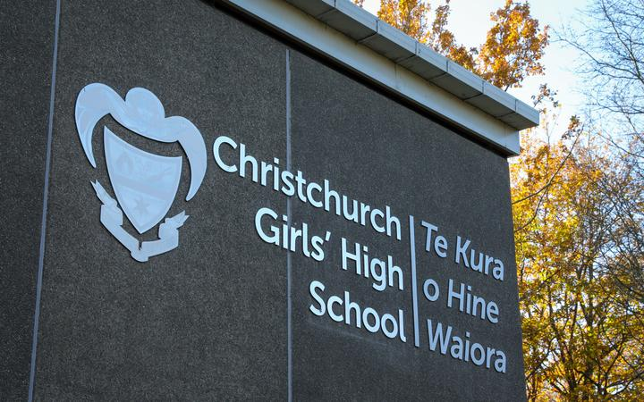 Generic exteriors of CHCH Girls HS including signs