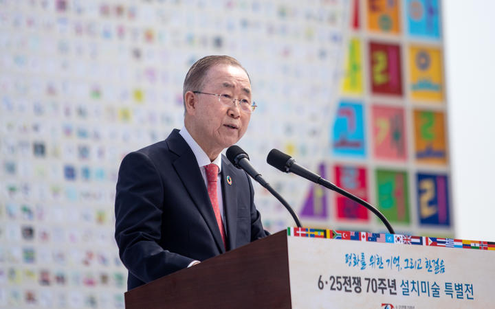 Ban Ki-moon, former Secretary-General of the United Nations.