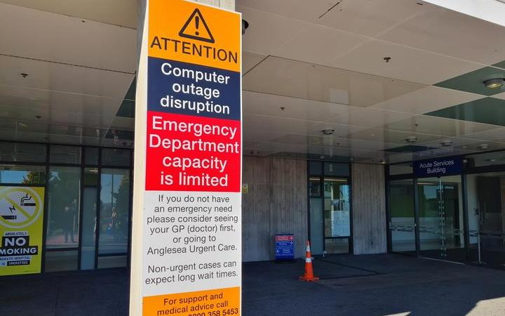 Waikato District Health Board notice of outage of systems from cyber attack.