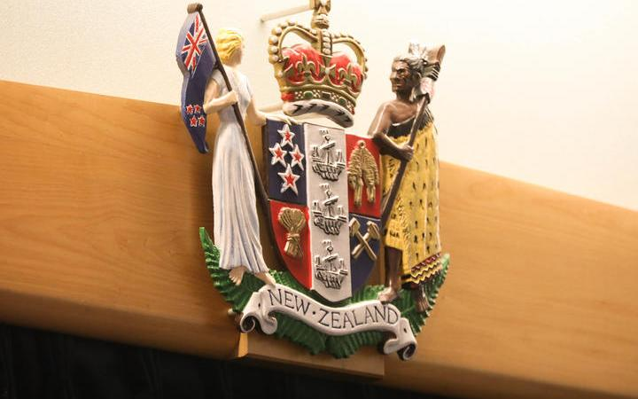 Auckland court coat of arms.