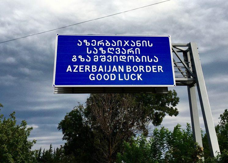 Georgia confine Azerbaijan