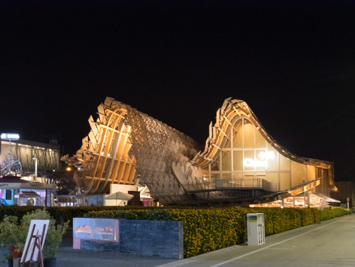 Expo Milano 2015 - China