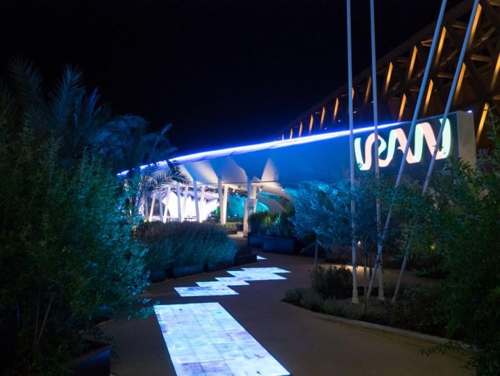 Expo Milano 2015 - Iran