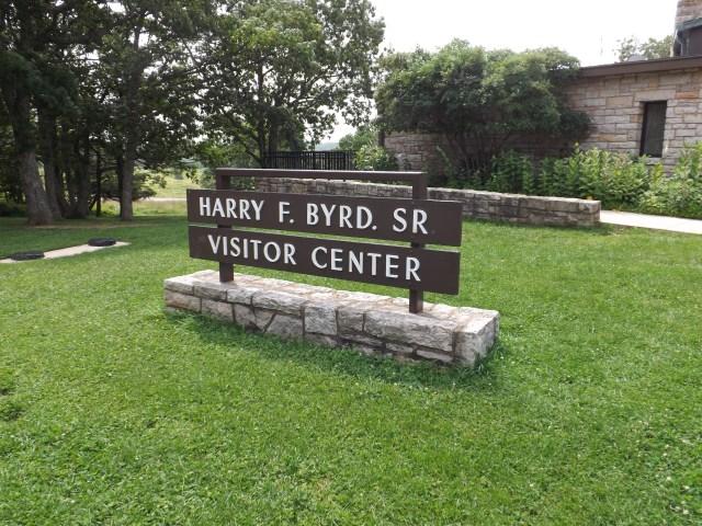 Shenandoah National Park: Harry Byrd Sr. Visitor Center