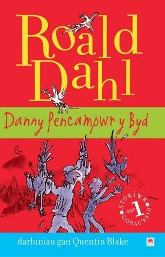 danny pencampwr y byd cover  u2013 roald dahl fans