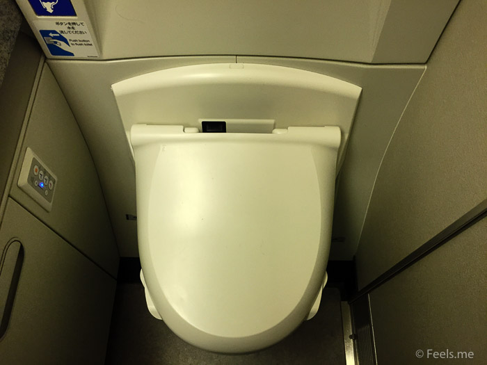 ANA: SIN NRT Premium Ecnonomy Bidet lavatory for Business Class
