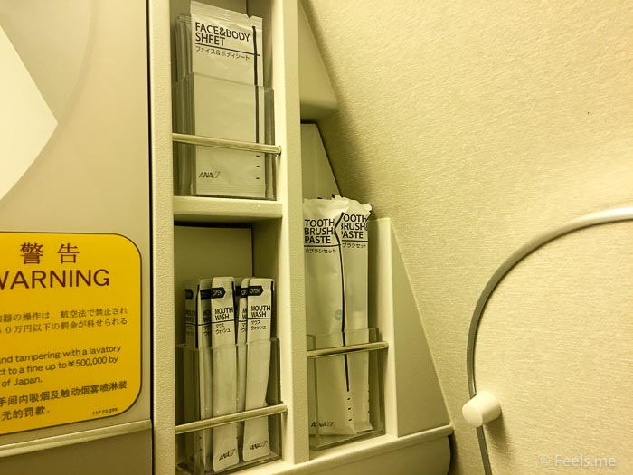 ANA: SIN NRT Premium Ecnonomy Amenities in Business Class lavatoty