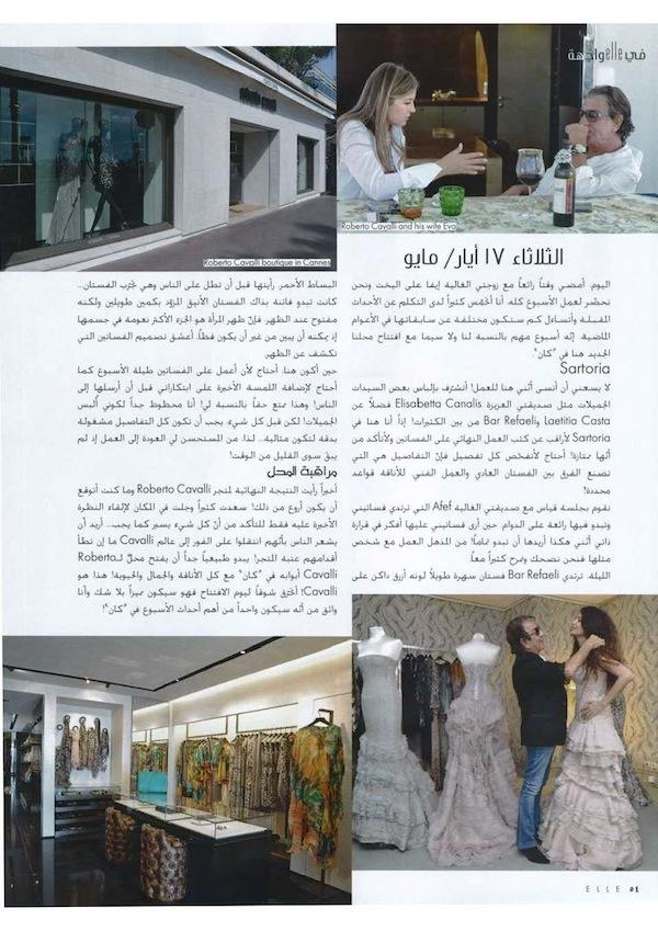Elle Saudi Arabia: Roberto Cavalli special feature