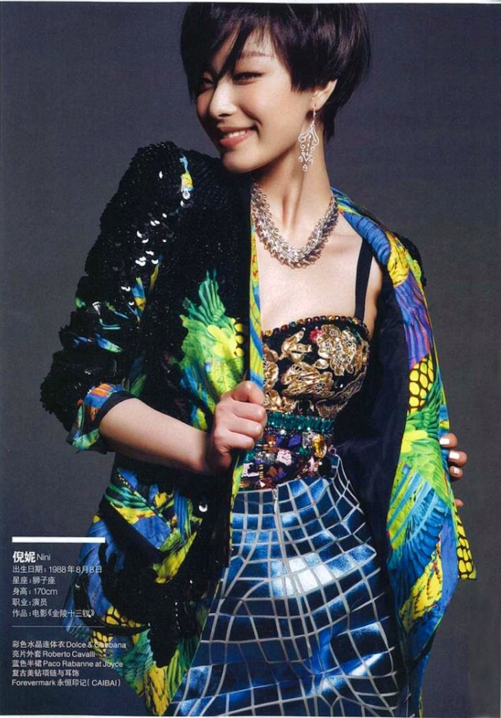 Roberto Cavalli Cover on Self China
