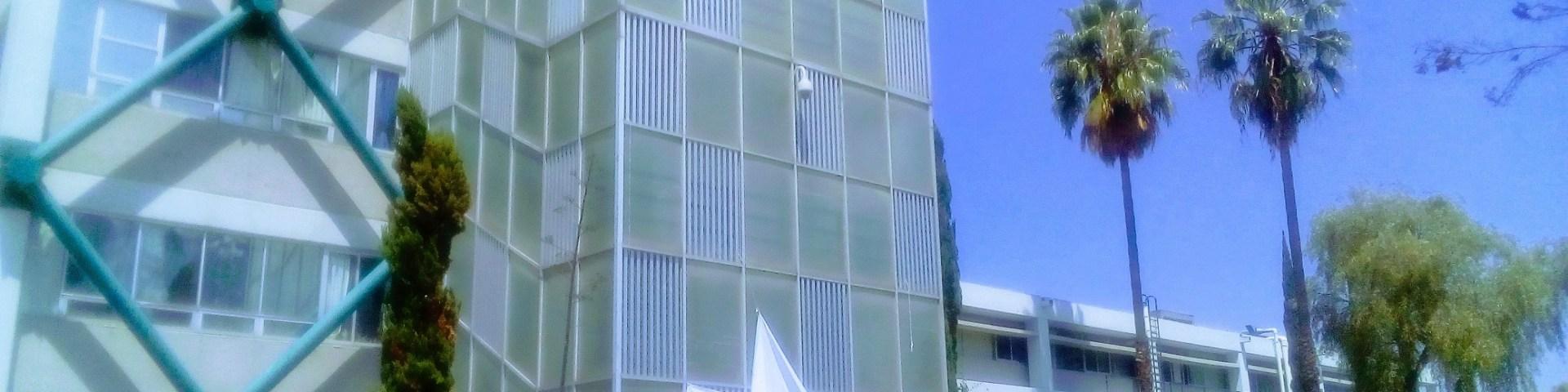 Instalaciones de la UAM - Iztapalapa