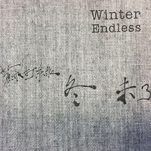 Sodagreen – Winter Endless