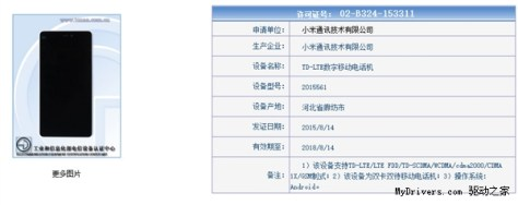 Xiaomi-Mi4C-5