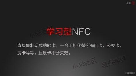 Xiaomi-Mi5-especificaciones-1