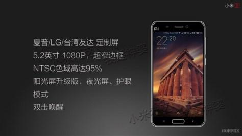 Xiaomi-Mi5-especificaciones-11
