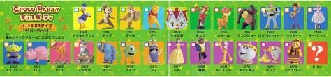 Furuta Chocoegg Disney PART 3 チョコエッグ ディズニー P3