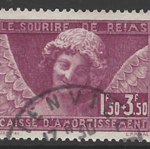 France SG 480