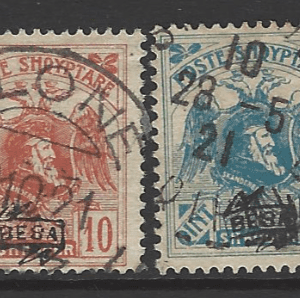 Albania SG 135-140.