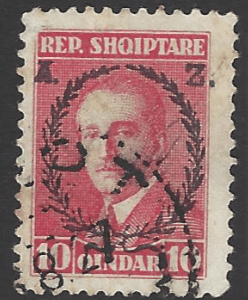 Albania SG 214a *Perf 11.5