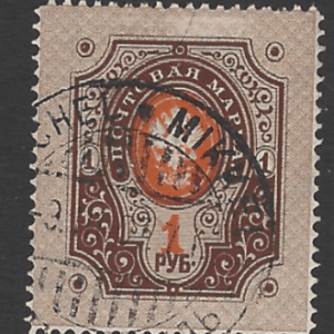Finland SG 143, signed by expert.