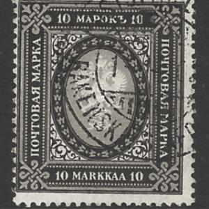 Finland SG 160