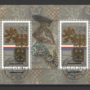 SG New Issue Czech Republic Stamps