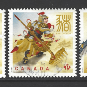 Canada New Issue, 2019, Year of the Pig