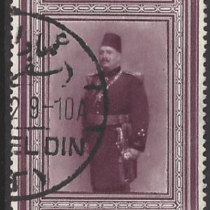 Egypt SG 134