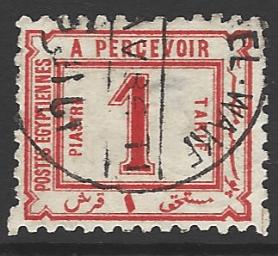 Egypt SG D59