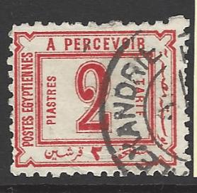 Egypt SG D60