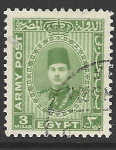 Egypt SG A14