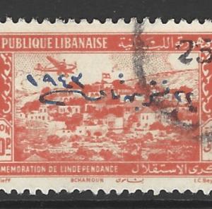 Lebanon SG 285