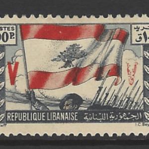 Lebanon SG 305