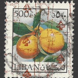 Lebanon SG 1242