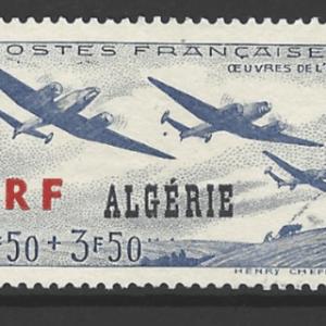 Algeria SG 249