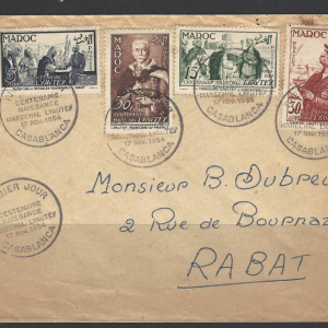 Morocco-French, SG 438-441 on first day cover.