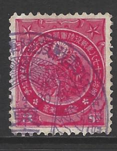 Japan SG 155