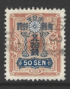 Japan SG 166
