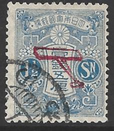 Japan SG 196