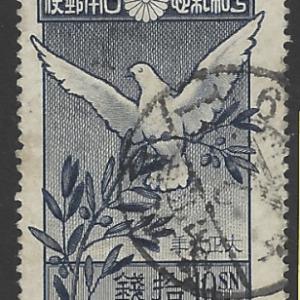 Japan SG 195