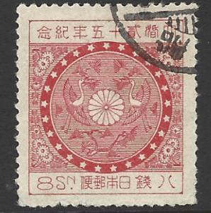 Japan SG 228