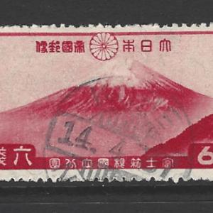SG 283 Japan