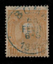 Belgian Congo SG 14