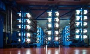OMEGA laser beams