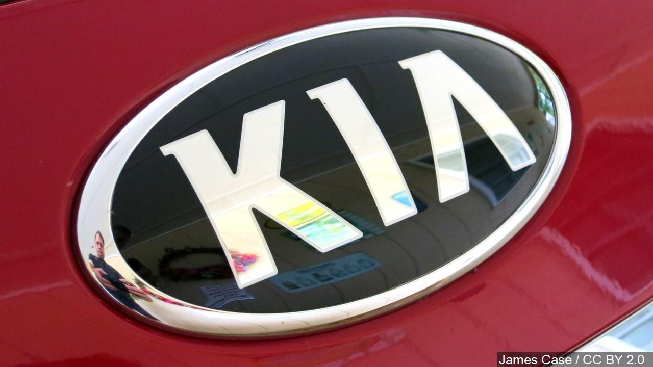 KIA car emblem-118809198.jpg