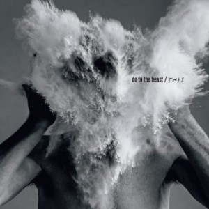 the afghan whigs do to the beast album