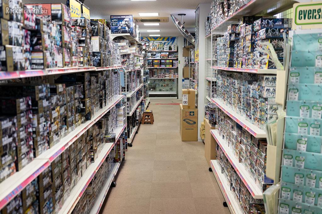 TamTam Hobby Shop