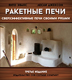 Cover: Russian Translation